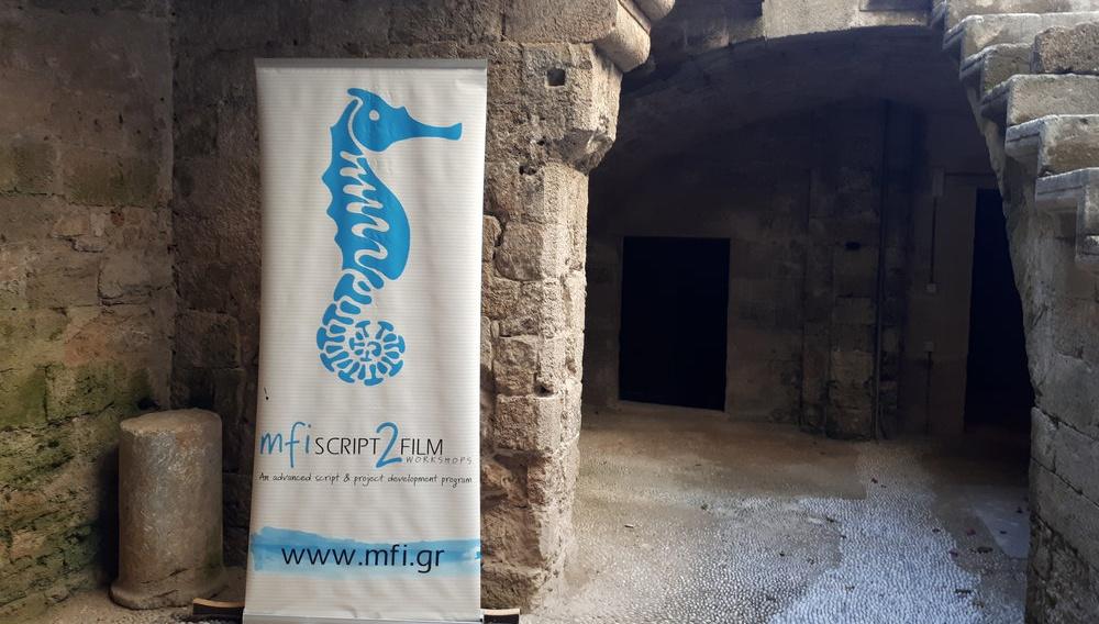 To Μεσογειακό Ινστιτούτο Κινηματογράφου σαλπάρει για τη Ρόδο