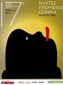 17ες Νύχτες Πρεμιέρας Conn-x