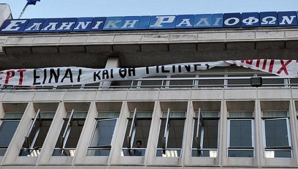 Η ΕΡΤ διχάζει την Εταιρία Ελλήνων Σκηνοθετών