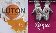 «Luton» και «Κισμέτ» στο Φεστιβάλ της Σόφιας