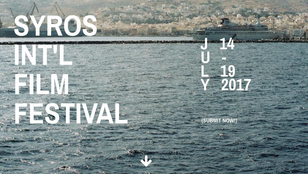 Το Διεθνές Φεστιβάλ της Σύρου περιμένει τις ταινίες σας