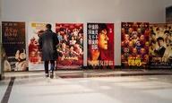 H Κίνα σταματά την παραγωγή ταινιών και τηλεοπτικών σειρών εξαιτίας του κοροναϊου