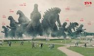Godzilla rides again! Στα 65 της, η μεταλλαγμένη σαύρα δε λέει να ησυχάσει!