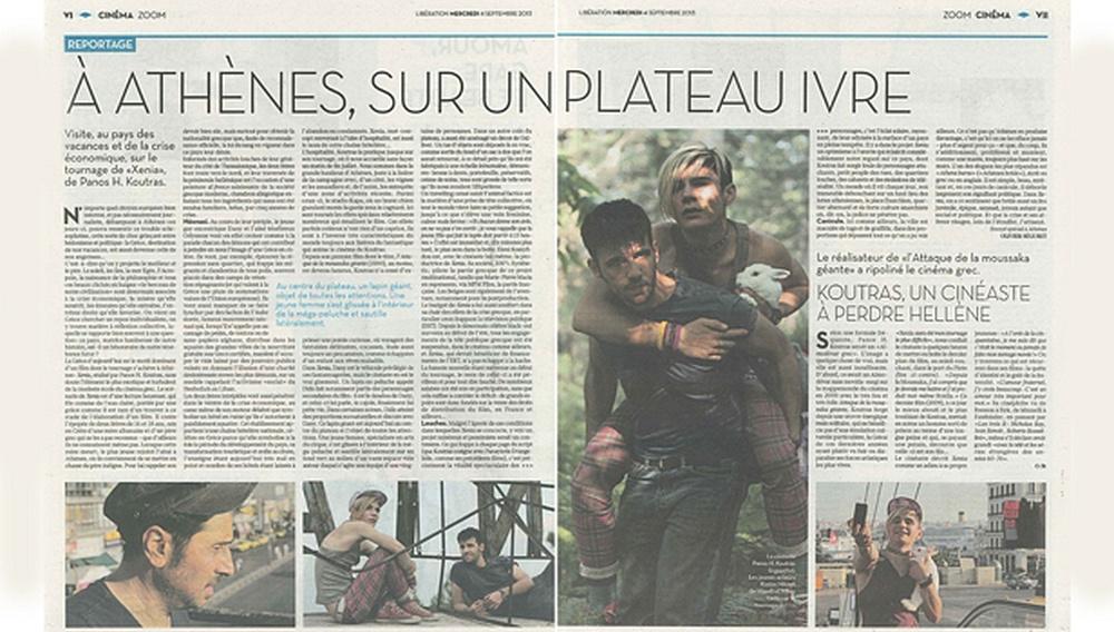 Το «Xenia» του Πάνου Χ. Κούτρα γίνεται θέμα στη γαλλική Libération