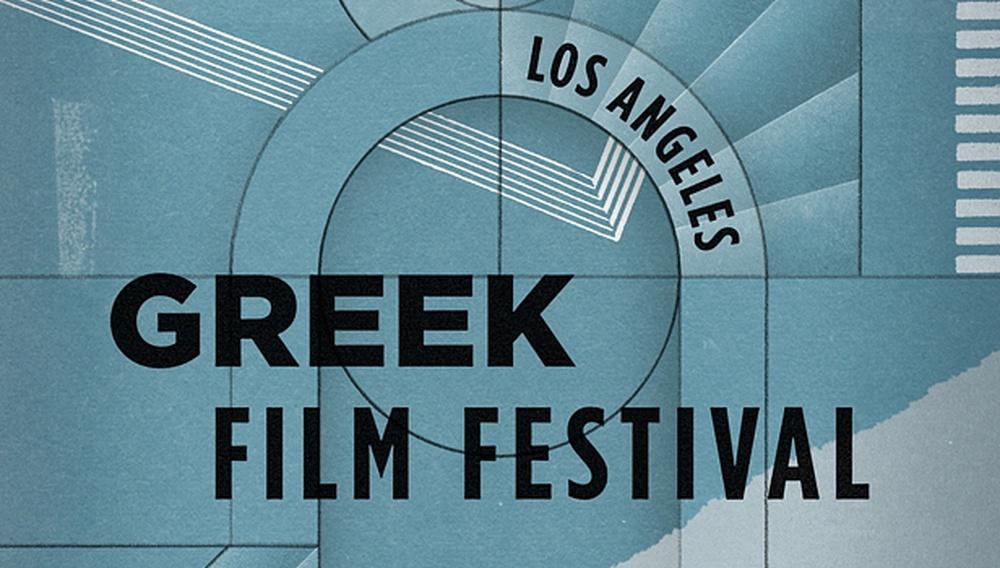 Ανοιξε η περίοδος υποβολής: Το International Project Discovery Forum περιμένει τις ταινίες σας