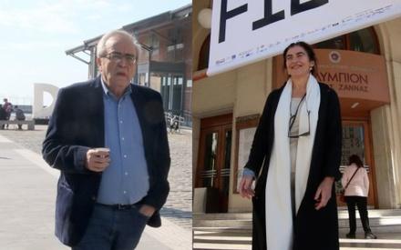 Crash Test ανάμεσα στην εμφάνιση των δύο Υπουργών Πολιτισμού στο 57ο Φεστιβάλ Θεσσαλονίκης