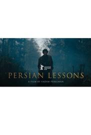 Μαθήματα Περσικών