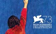 To 73o Φεστιβάλ Κινηματογράφου Βενετίας αποκαλύπτει την αφίσα του