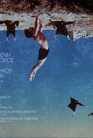 Η Χαμένη Λεωφόρος του Ελληνικού Σινεμά: «Α' και Β' Εξώστης»