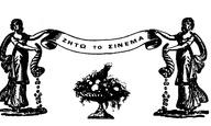Από τα αρχεία | Ο Νίκος Νικολαΐδης αναφωνεί «Λιντσάρετε τους σκηνοθέτες»